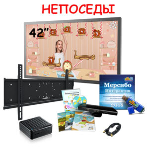 Комплект ИНСЭЛ «Непоседы» № 2. Интерактивная панель 42″ + «Играй и Развивайся» и «Мерсибо интерактив» + миниатюрный компьютер