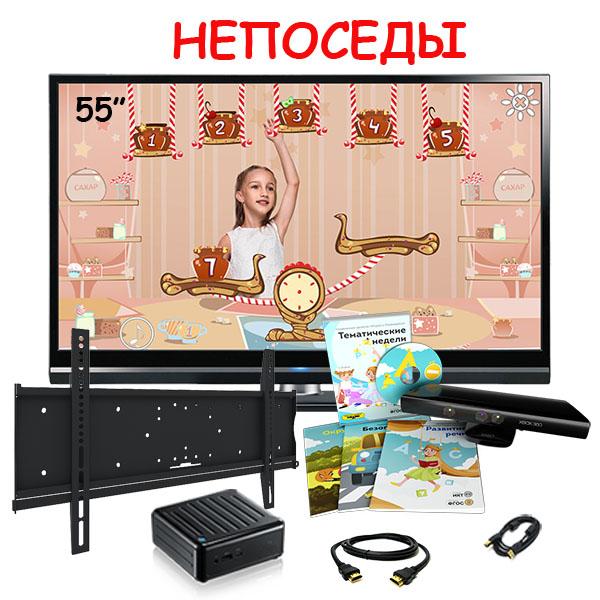 Комплект ИНСЭЛ «Непоседы» № 1. Телевизор 55″ HD + «Играй и Развивайся» + миниатюрный компьютер