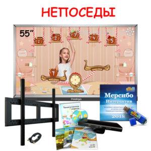 Комплект ИНСЭЛ «Непоседы» № 3. Интерактивная панель 55″ со встроенным компьютером + «Играй и Развивайся» и «Мерсибо интерактив»