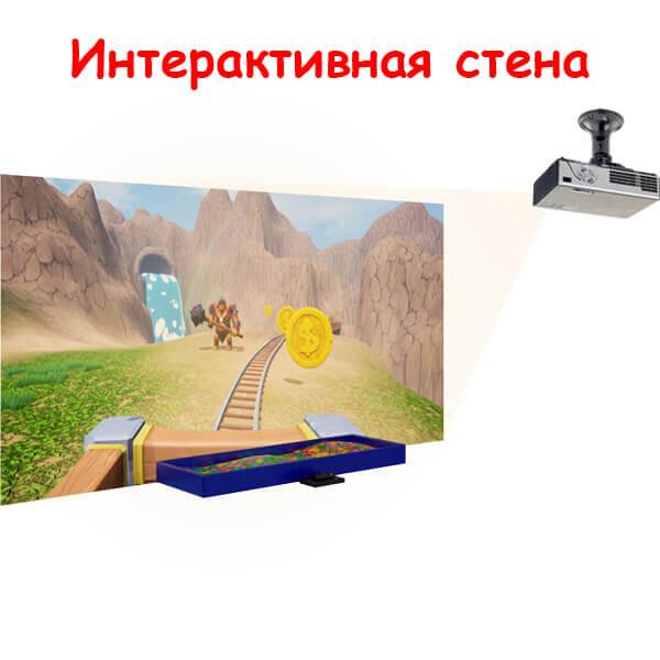 """Интерактивная стена """"Попадалкин"""""""" - комплект"""