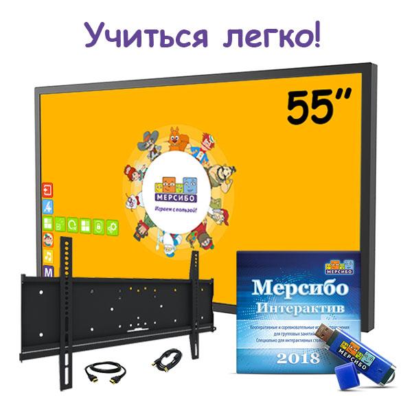 Комплект ИНСЭЛ «Учиться легко!» № 6. Интерактивная панель 55″ + «Мерсибо интерактив»