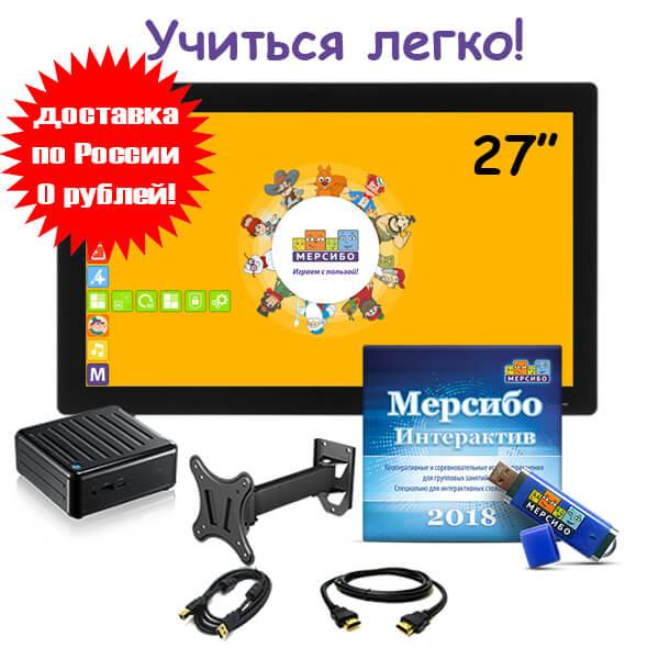 Комплект ИНСЭЛ «Учиться легко!» № 2. Интерактивная панель 27″ + «Мерсибо интерактив» + компьютер