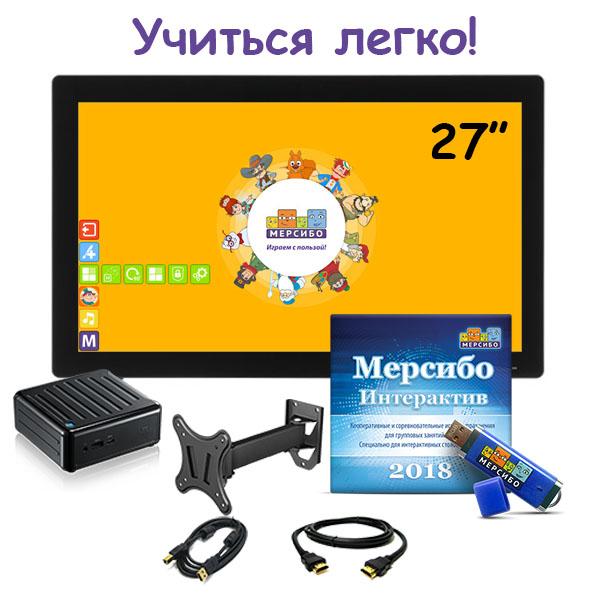 Комплект ИНСЭЛ «Учиться легко!» № 2. Интерактивная панель 27″ + «Мерсибо интерактив» + миниатюрный компьютер