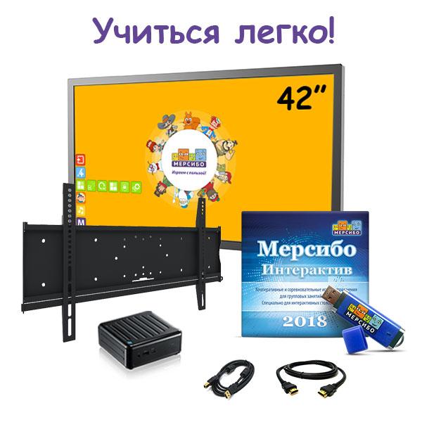 Комплект ИНСЭЛ «Учиться легко!» № 4. Интерактивная панель 42″ + «Мерсибо интерактив» + миниатюрный компьютер