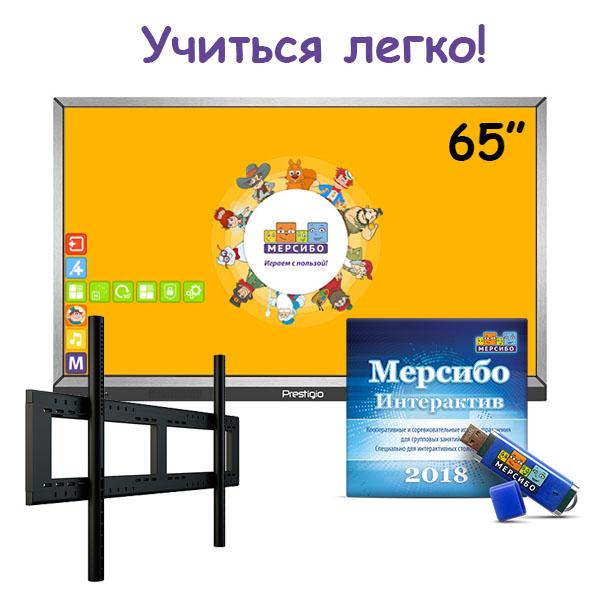 Комплект ИНСЭЛ «Учиться легко!» № 8. Интерактивная панель 65″ со встроенным компьютером + «Мерсибо интерактив»