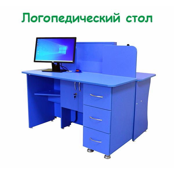 """Интерактивный мультимедийный логопедический комплекс-стол """"Logo Prof"""""""