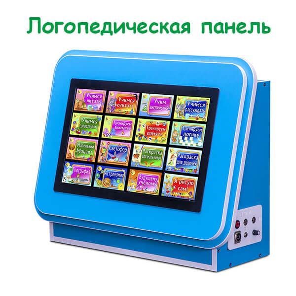 Интерактивный логопедический комплекс «Рычи, не молчи»