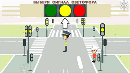 Сломанный светофор