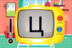 Игра «Старый телевизор»